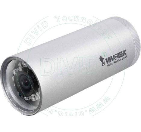 Camera supraveghere IP 8331