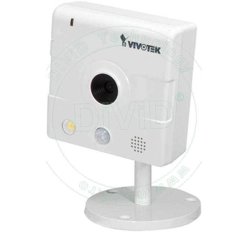 Camera supraveghere IP 8133