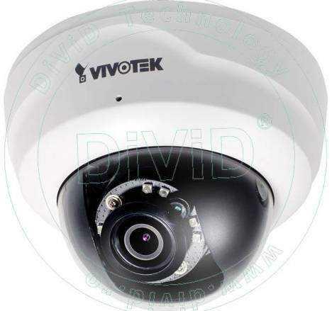 Camera supraveghere 2 Megapixel 8164