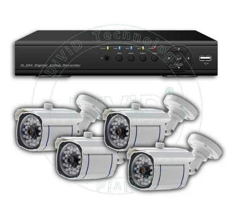 Sistem de supraveghere infrarosu cu 4 camere