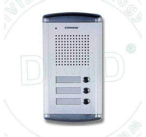 Post interfon exterior metalic DR-2A3N