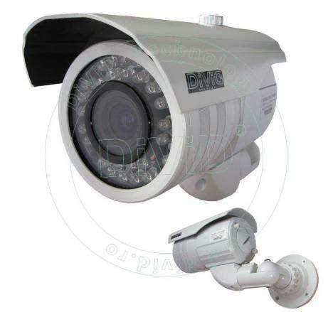 Camere supraveghere exterior DVXT40N