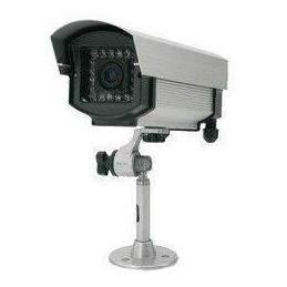 Camere supraveghere exterior YC29