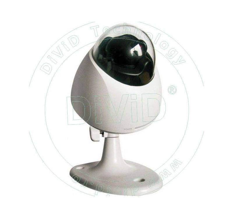 Camera IP de interior Dahua IPC-A8
