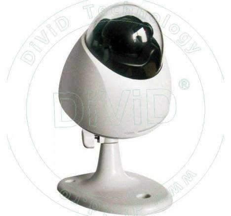 Camera IP de interior Dahua IPC-A8 W