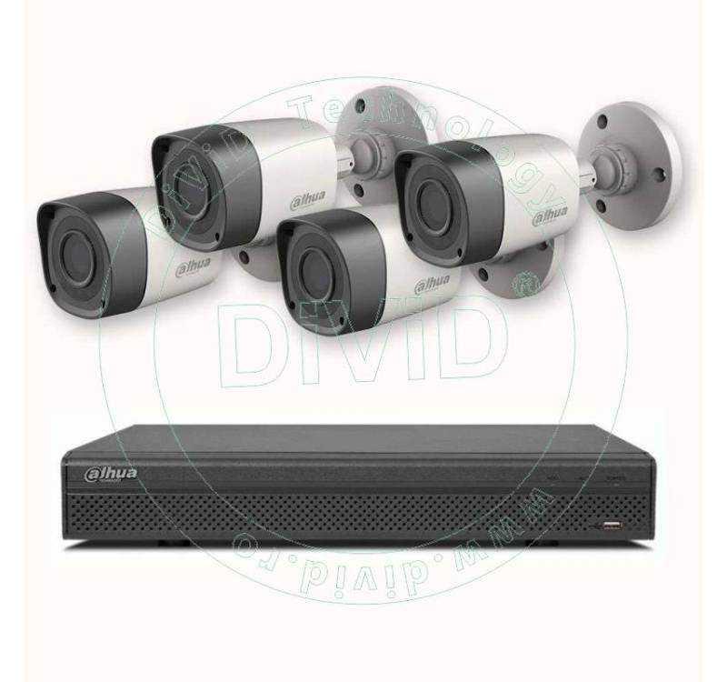 Sistem supraveghere  4 camere HD