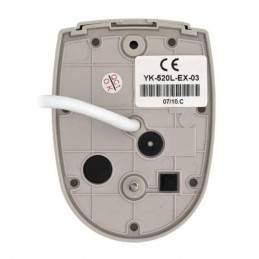 Controler/Cititor de proximitate cu tastatura pentru exterior YK-520L spate